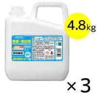 サラヤ ジアクリーナー 泡タイプ [4.8kg×3個]  - 殺菌・漂白剤