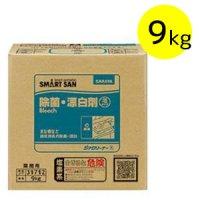 サラヤ ジアクリーナー 泡タイプ [9kg B.I.B.]  - 殺菌・漂白剤