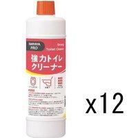 サラヤ 強力トイレクリーナー  [550mL ×12] - 洗浄・除菌剤