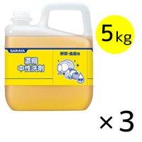 サラヤ 濃縮中性洗剤 [5kg×3] - 中性洗剤