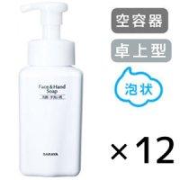 サラヤ Face&Hand Soap PET容器 SB-400F角型 [400mL泡ポンプ × 12] - 空容器 詰替えボトル