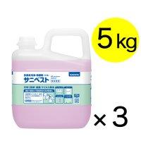 サラヤ サニベスト [5kg ×3] - 多用途 洗浄・除菌剤