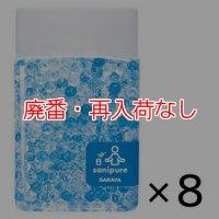 サラヤ サニピュア トイレ用消臭剤 無香料 [800g×8個]  - 消臭剤