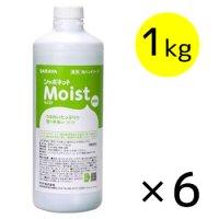サラヤ シャボネット Moist ( モイスト ) [1kg x6] - 手洗い用石けん液 医薬部外品