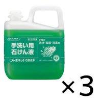 サラヤ シャボネット石鹸液 F [5kg×3]- 手洗い用石けん液 医薬部外品