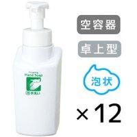 サラヤ スマートボトル 石けん液用 [500mL 泡ポンプ×12] - 詰め替え用ボトル