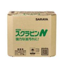 サラヤ スクラビンN [17kg 八角B.I.B.] - 油汚れ用 植物性スクラブハンドソープ