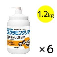 サラヤ スクラビンクリア - 油汚れ用 ノンスクラブハンドソープ[1.2kgx6]【代引不可・個人宅配送不可】