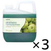 サラヤ シャボネット フォーミングハンドソープ  グリーンアップル [5kg x3個] - 手洗い用石けん液 化粧品