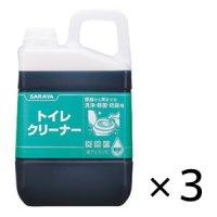 サラヤ トイレクリーナー [3kg×3] - 洗浄・除菌剤