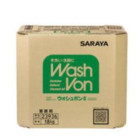 サラヤ ウォシュボンG [18kg 八角B.I.B.] - 手洗い用石けん液 医薬部外品