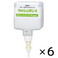 サラヤ ウォシュボンG UD-8600S・MD-8600S用 [ 600mL ×6]- 手洗い用石けん液 医薬部外品