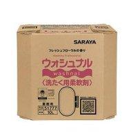 サラヤ ウォシュナル洗たく用柔軟剤 [10L B.I.B.] - 柔軟効果と吸水性を両立した柔軟剤