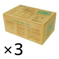 サラヤ ヤシノミ洗剤洗たく用 3箱 - 業務用洗濯洗剤