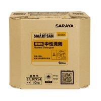 サラヤ 中性洗剤 ヤシノミ洗剤 [10kg B.I.B.] - 中性洗剤