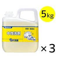 サラヤ ヤシノミ洗剤  [5kg×3個] - 中性洗剤