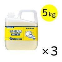 サラヤ ヤシノミ洗剤3倍コンク  [5kg ×3] - 中性洗剤
