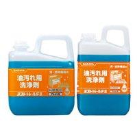 サラヤ ヨゴレトレールFII - 油汚れ用洗浄剤