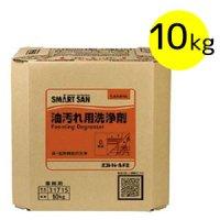 サラヤ ヨゴレトレールFII [10kg 八角B.I.B]- 油汚れ用洗浄剤