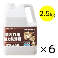 サラヤ ヨゴレトレールK [2.5kg×6] - 油汚れ用強力洗浄剤