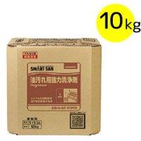 サラヤ ヨゴレトレールR HYPER[10kg 八角B.I.B.] - 油汚れ用強力洗浄剤