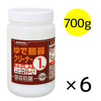 サラヤ ゆで麺器クリーナー 1剤 [700g×6] - ゆで麺器専用洗浄剤