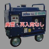 【廃番・再入荷無し】【リース契約可能】精和産業 JC-1014DPN - ガソリンエンジン(防音)型高圧洗浄機【代引不可】