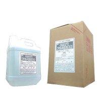 スマート アルミ洗浄剤 - 有機酸配合で自然環境にも優しいアルミ専用洗浄剤