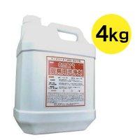 スマート 厨房用洗浄剤 4L - ケミカルの力で油脂を強力分解