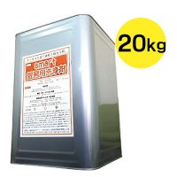 スマート 厨房用洗浄剤 20L - ケミカルの力で油脂を強力分解【代引不可・個人宅配送不可】