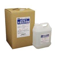 スマート 外壁洗浄剤W(ダブル) - 建物の外壁専用洗浄剤(※毒物/劇物【事前に譲受書をFAXしてください】)