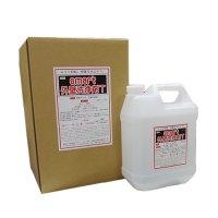 スマート 外壁洗浄剤T(トリプル) - 建物の外壁専用洗浄剤(※毒物/劇物【事前に譲受書をFAXしてください】)