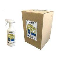 スマート 除菌・消臭クリーナー(ホテル用)  - 安心、安全 次亜塩素酸水の新しい日常清掃クリーナー