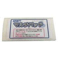 スマート マルチパッド[5枚入] - ヒールマーク、カーペットの汚れ、セラミック、ステンレス等の洗浄に