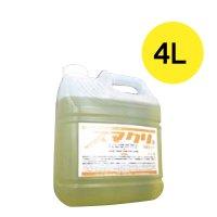 スマート スマクリ 中性タイプ 4L - 環境対応型万能洗浄剤