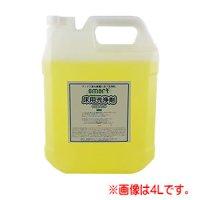 スマート 床用洗浄剤 中性タイプ - ワックス面を綺麗に保つ洗浄剤
