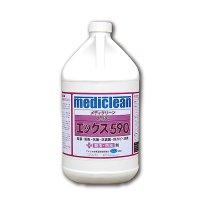 S.M.S.Japan X-590(エックス590)[3.8L] - ホテル・レストランに最適な消臭・殺菌・抗菌剤