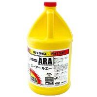 S.M.S.Japan ARA(エーアールエー)[3.8L] - カーペット用特殊洗剤(浮きジミ・再汚染防止するクリスタル剤)