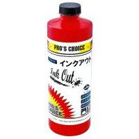 S.M.S.Japan インクアウト[480ml] - インクのシミを分解・乳化する洗剤