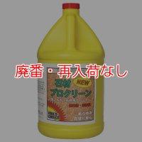 S.M.S.Japan 石材プロクリーン[3.8L] - 石材用クリーナー