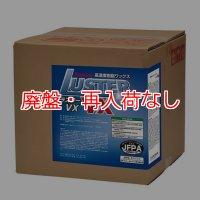 【廃番・再入荷無し】スイショウ ラスターVX[18L] - 高濃度樹脂ワックス