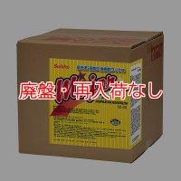 スイショウ メジャー[18L] - 高光沢樹脂ワックス