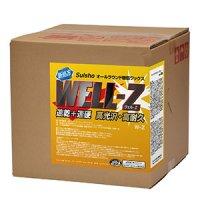 スイショウ 新処方 ウェルZ [18L] - オールラウンド樹脂ワックス