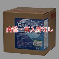 【廃番・再入荷なし】スイショウ リフレッシャー[18L] - ノンリンス樹脂ワックス表面洗浄剤