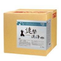 スイショウ 速撃洗浄[18L] - 頑固汚れ用強力洗剤
