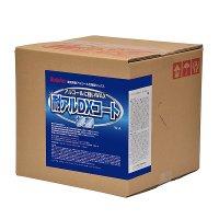 スイショウ 耐アルDXコート抗菌 [18L] - 業務用耐アルコール性樹脂ワックス