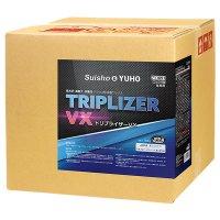 スイショウ&ユーホー トリプライザーVX 18L  - 業務用 高光沢・高耐久・作業性 バランス型 樹脂ワックス