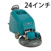 【リース契約可能】テナント B7 - 24インチ バッテリー式バーニッシャー【代引不可】
