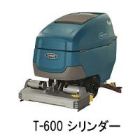 【リース契約可能】テナント バッテリー式歩行型スクラバーT600 シリンダーヘッド - ec-H2O仕様【代引不可】