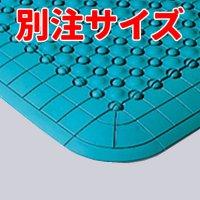 ■受注生産品■テラモト 抗菌フミンゴ(屋内用) - ジョイント式クッションマット【代引不可・AmazonPay不可】